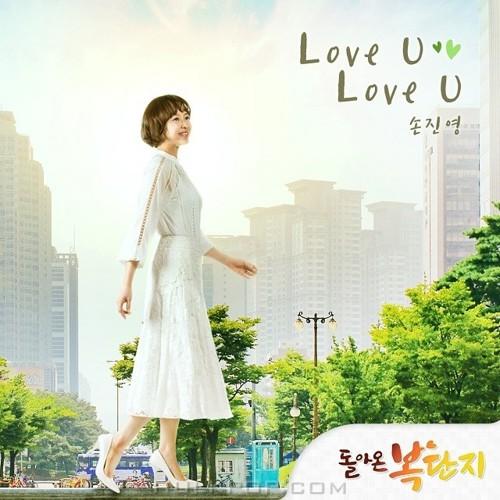 Son Jin Young – Return of Bok Dan Ji OST Part.1