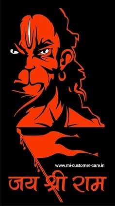 Hanuman Chalisa   श्री हनुमान चालीसा