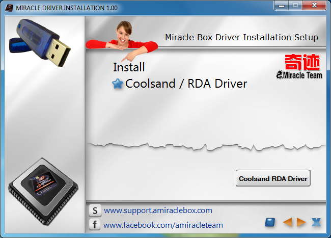 usb drivers for windows 7 free download full version 32 bit