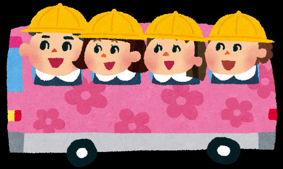 幼稚園バススクールバスのイラスト かわいいフリー素材集 いらすとや