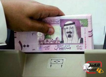 سعر صرف الريال السعودي