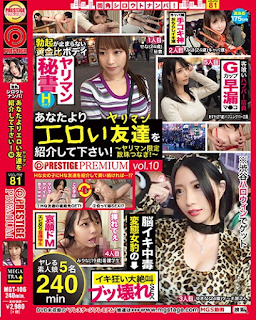 MGT-106 Street Corner Pick-up! Vol.81 Please Introduce A Friend (Yariman) Who Is More Erotic Than You! Ten