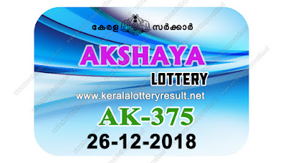 KeralaLotteryResult.net, kerala lottery kl result, yesterday lottery results, lotteries results, keralalotteries, kerala lottery, keralalotteryresult, kerala lottery result, kerala lottery result live, kerala lottery today, kerala lottery result today, kerala lottery results today, today kerala lottery result, akshaya lottery results, kerala lottery result today akshaya, akshaya lottery result, kerala lottery result akshaya today, kerala lottery akshaya today result, akshaya kerala lottery result, live akshaya lottery AK-375, kerala lottery result 26.12.2018 akshaya AK 375 26 december 2018 result, 26 12 2018, kerala lottery result 26-12-2018, akshaya lottery AK 375 results 26-12-2018, 26/12/2018 kerala lottery today result akshaya, 26/12/2018 akshaya lottery AK-375, akshaya 26.12.2018, 26.12.2018 lottery results, kerala lottery result December 26 2018, kerala lottery results 26th December 2018, 26.12.2018 week AK-375 lottery result, 26.12.2018 akshaya AK-375 Lottery Result, 26-12-2018 kerala lottery results, 26-12-2018 kerala state lottery result, 26-12-2018 AK-375, Kerala akshaya Lottery Result 26/12/2018