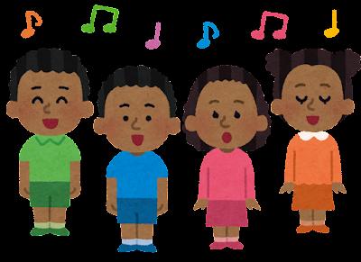 子供の合唱のイラスト(黒人)