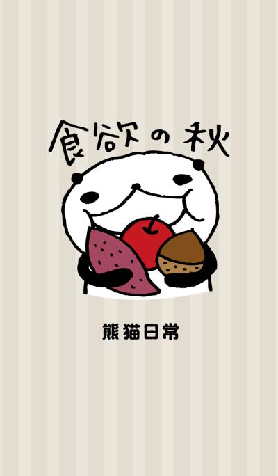 Every day of a panda 9 -Autumn-joc
