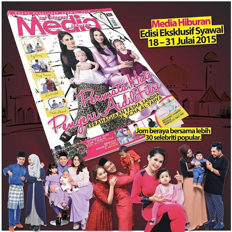 Kenangan Membeli Majalah Edisi Bumper Raya