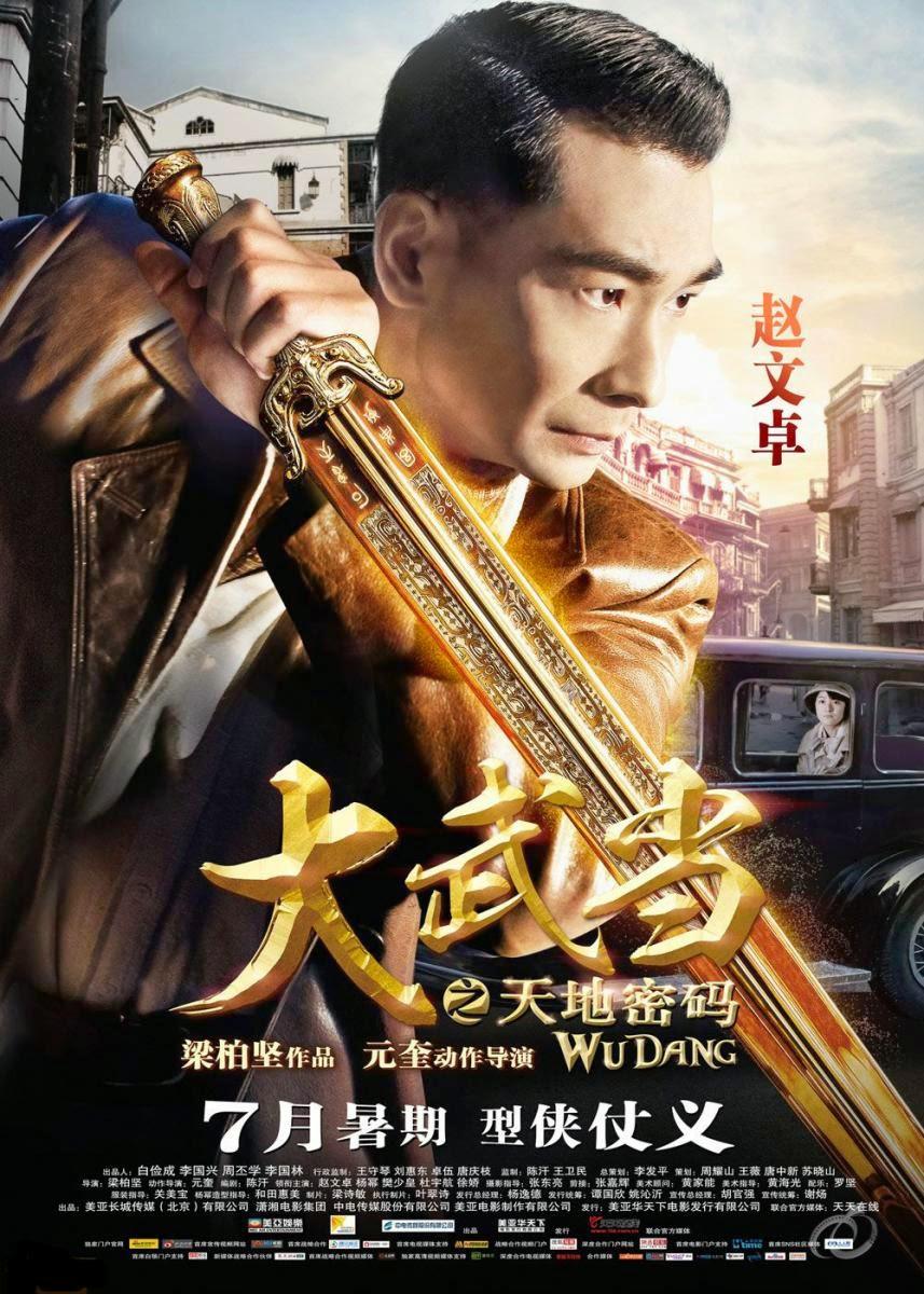 Wu Dang 7 อภินิหาร สะท้านบู๊ตึ๊ง [HD][พากย์ไทย]