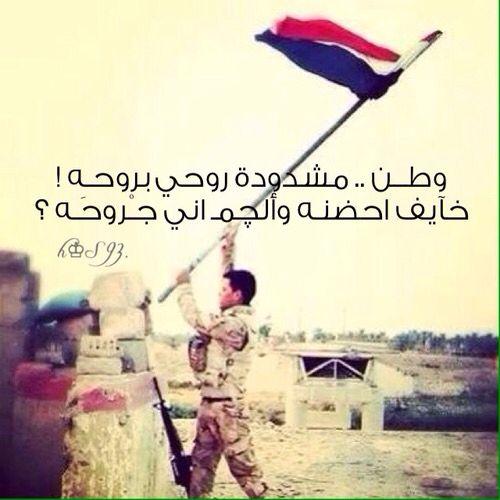 الامانة العامة لمجلس الوزراء العراقي تعلن تعطيل الدوام الرسمي اليوم الثلاثاء بمناسبة تحرير الموصل الحدباء