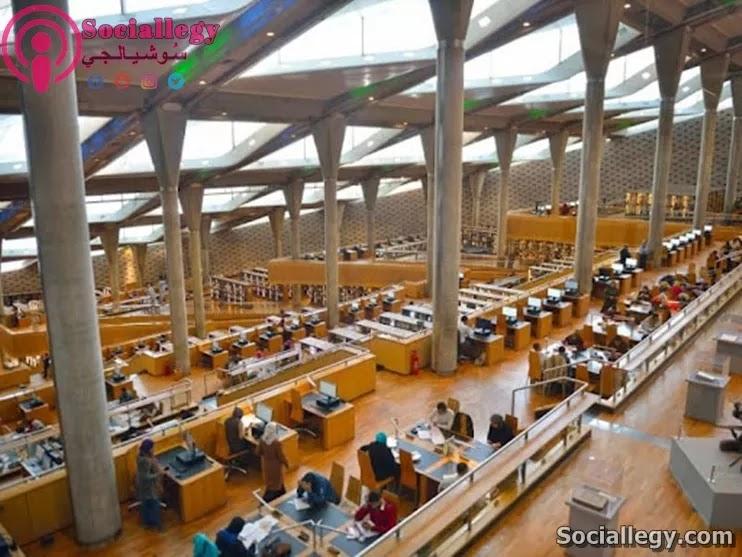 معلومات مفصلة عن مكتبة الإسكندرية