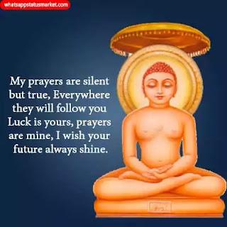 mahavir jayanti Quotes images Download