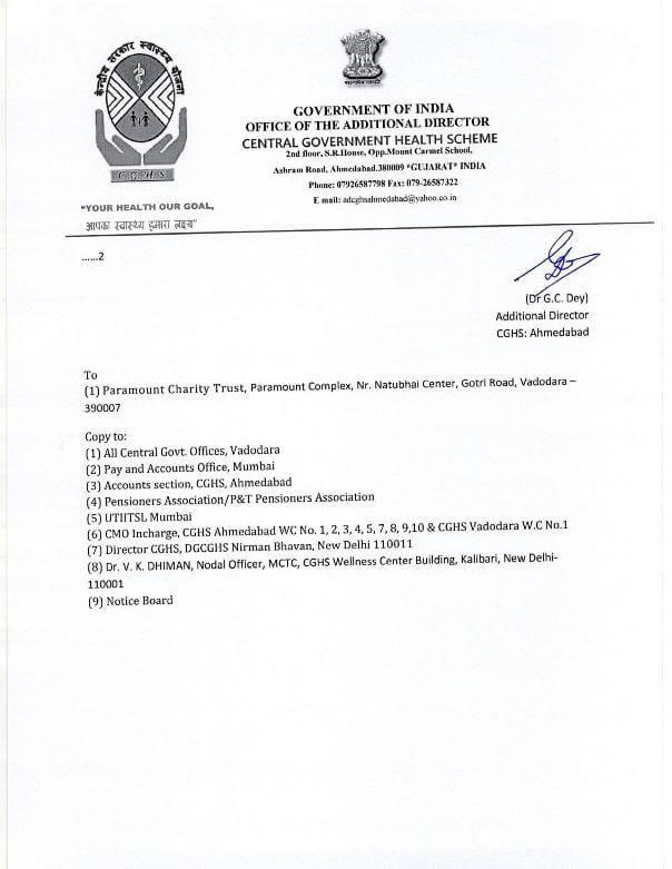 cghs-vadodara-empanelment-page-2-paramnews