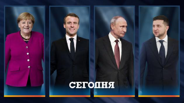 Зустріч Нормандської четвірки: Франція і Німеччина могли домовитися з Путіним