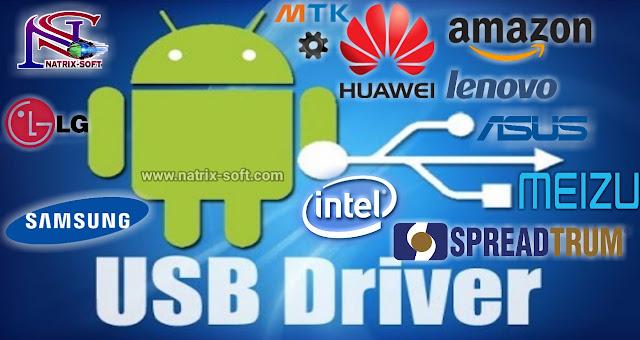 تحميل تعاريف جميع اجهزة اندرويد 2019 usb driver all android