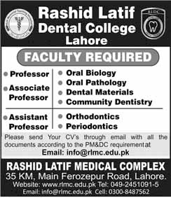 Rashid Latif Dental College 07 Jul 2019 Jobs