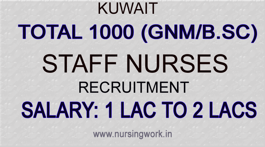 NURSING JOBS: 1000 NURSES RECRUITMENT- 1 LAC TO 2 LAC SALARY