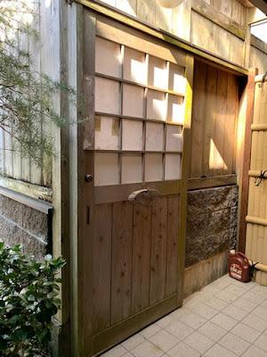 高見家 露天風呂の入口