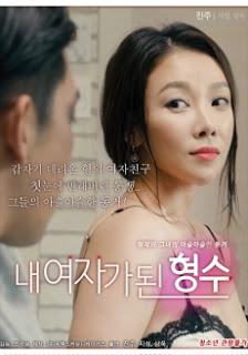 My woman in law Full Korea 18+ Adult Movie Online Free
