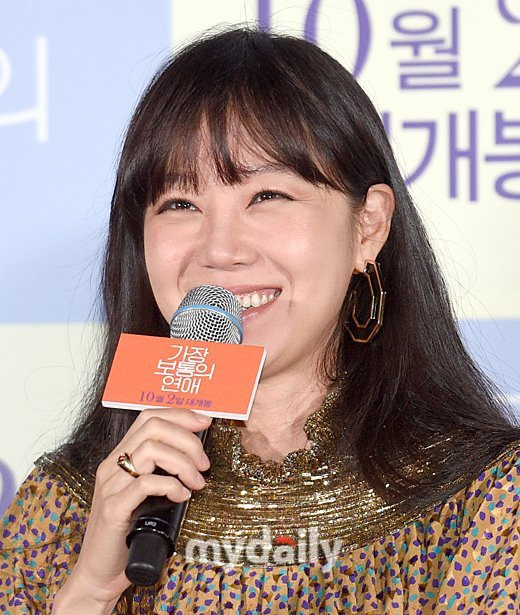 Gong Hyo Jin özür diledi