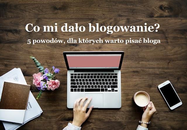 co mi dało blogowanie - jak zarabiać na blogu - SEO - optymalizacja stron - pozycjonowanie stron internetowych - Afterweb - jak zacząć pisać bloga -korzyści z blogowania