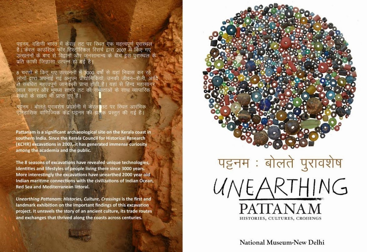 'Unearthing Pattanam: Histories, Cultures, Crossing' at the National Museum of India