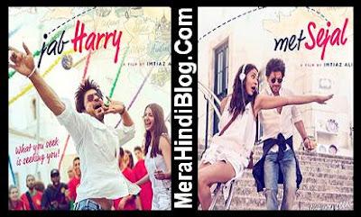 शाहरुख-अनुष्का की आने वाली फिल्म की रिलीज डेट बदली, Poster huaa Release