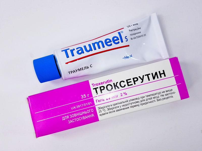 Траумель С состав инструкция применение отзыв