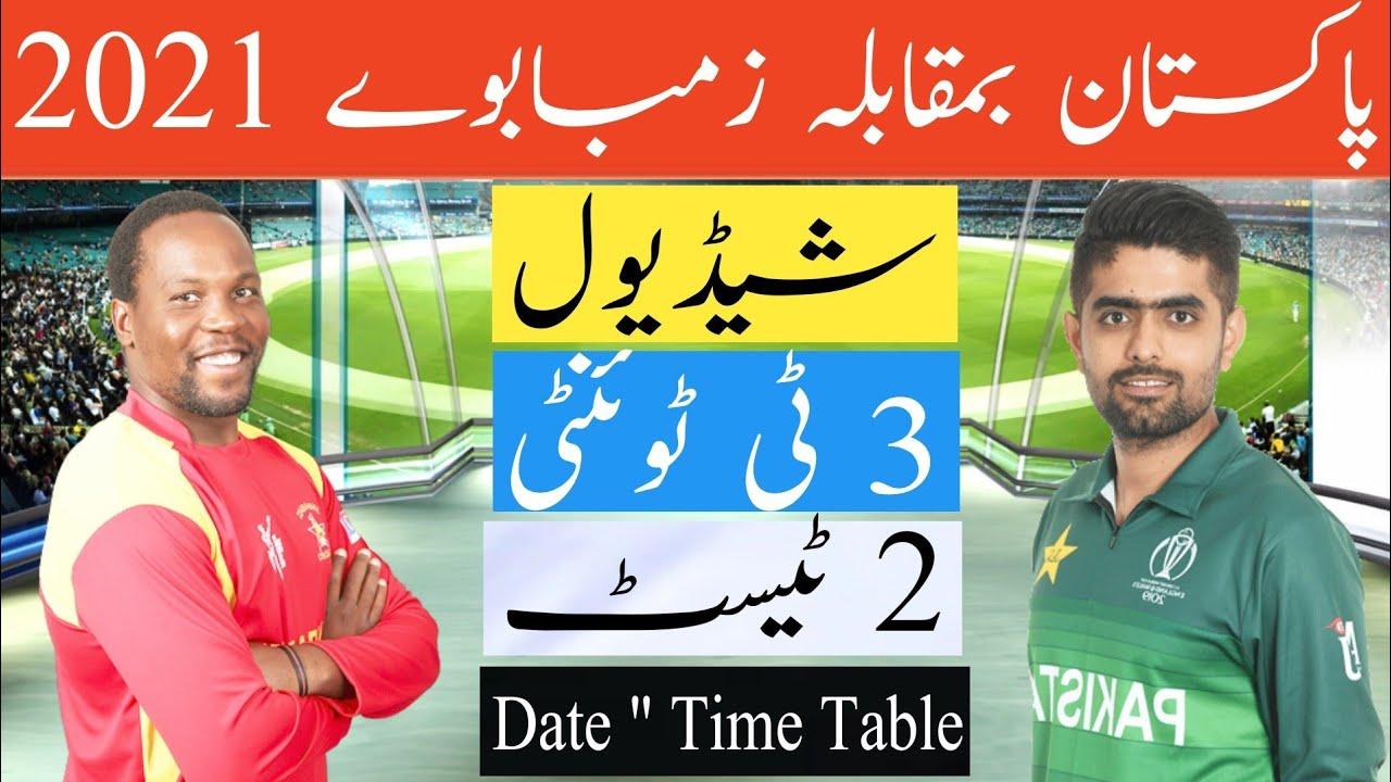 Pakistan Vs Zimbabwe Series 2021 Schedule