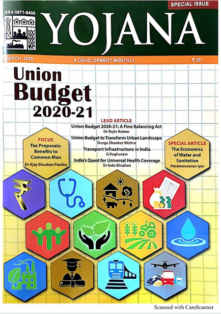 Yojana Current Affairs (March 2020) : For UPSC Exam PDF Book