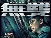 Download Film Project Gutenberg [2018] Subtitle Indonesia