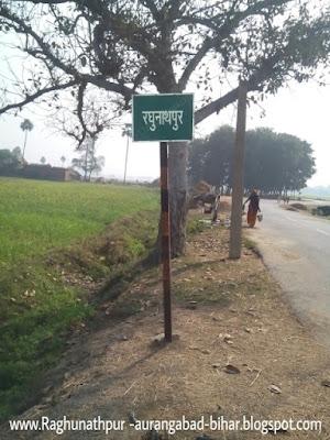 Raghunathpur road board by umar