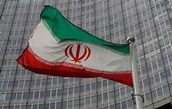 US Accuses Islamic Republic of Iran Of attempting To Deflect Blame For Nuclear Talks Impasse