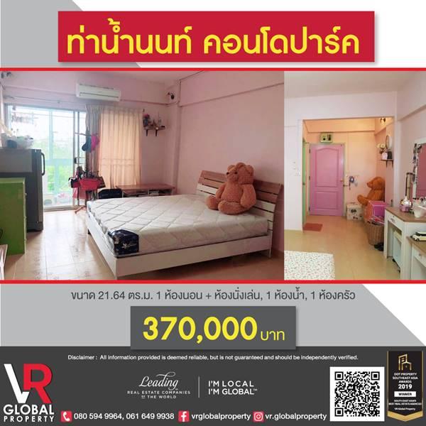 VR Global Property ขายห้องพัก ท่าน้ำนนท์ คอนโดปาร์ค เมืองนนทบุรี