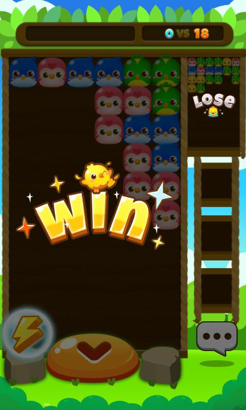Toriko Win Battle