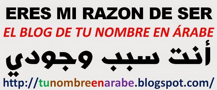 Frases en letras en arabe de amor
