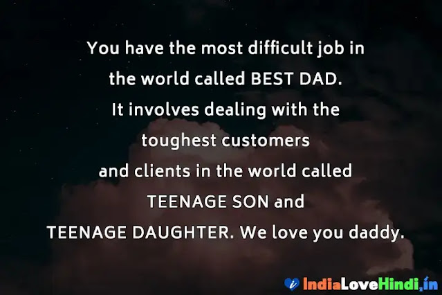 good night quotes for dad father