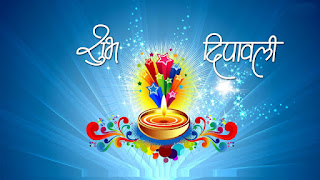 Happy Deepavali wallpapers