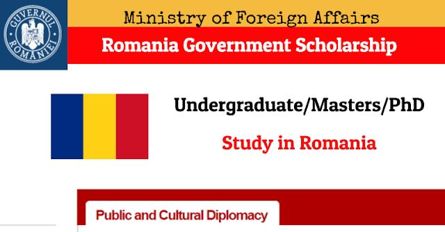 منحة مقدمة من الحكومة الرومانية لدراسة البكالوريوس والدراسات العليا في رومانيا ( ممولة بالكامل)