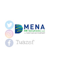 الشرق الأوسط لحلول الموارد البشرية – وظيفة شاغرة