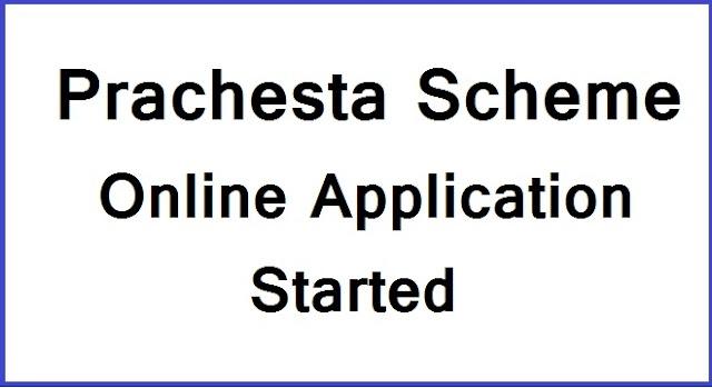 Prachesta Scheme Online Application Started