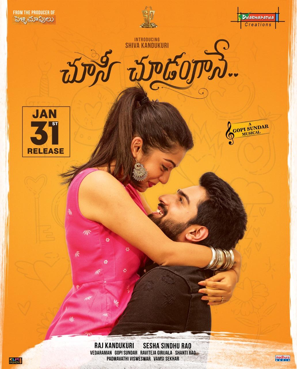Choosi Choodangaane (2020) Telugu 300MB WEB-DL 480p ESubs