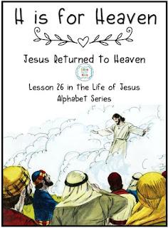 https://www.biblefunforkids.com/2021/07/Jesus-returned-to-heaven.html