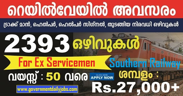 Southern Railway Jobs Recruitment 2019 - Trackman, Helper & Pointsmen