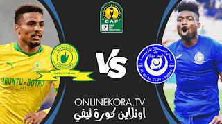 مشاهدة مباراة الهلال وماميلودي صن داونز بث مباشر اليوم 02-04-2021 في دوري أبطال أفريقيا