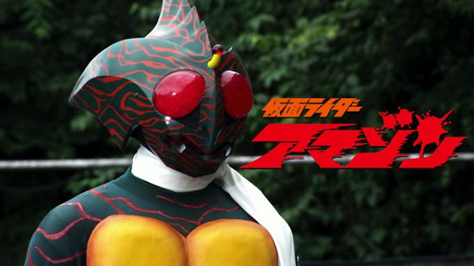 Kamen Rider Amazon Episode 1 - 24 (Tamat) Batch Subtitle Indonesia