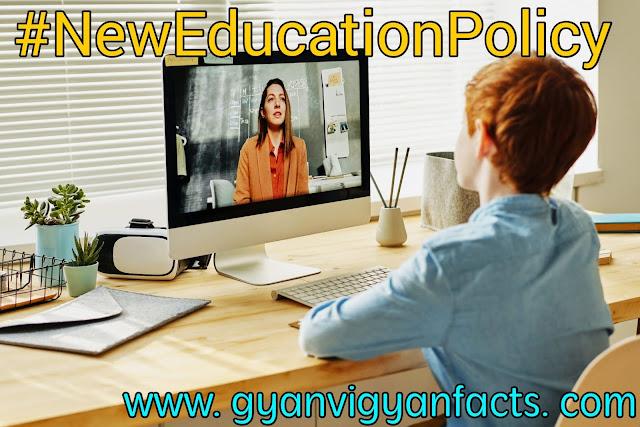 www.gyanvigyanfacts.com,नई शिक्षा नीति-2020