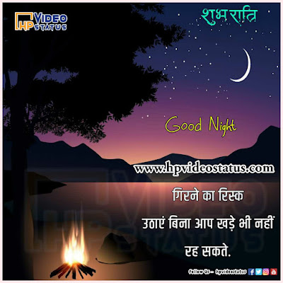 Find Hear Best Good Night Baby Messages With Images For Status. Hp Video Status Provide You More Good Night Messages For Visit Website.