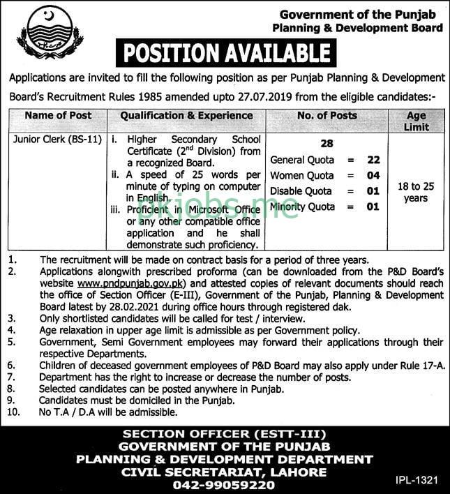 Latest Planning & Development Department Posts 2021