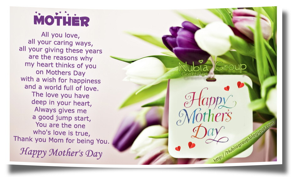 Nubiagroup inspiration special mothers day the nubiagroup morning cards are for personal use only thanks to respect our rules please note that i do not allow greetings sites or quotes sites to m4hsunfo