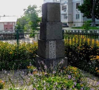 Чернигов. Памятник Михаилу Коцюбинскому возле музея украинского классика