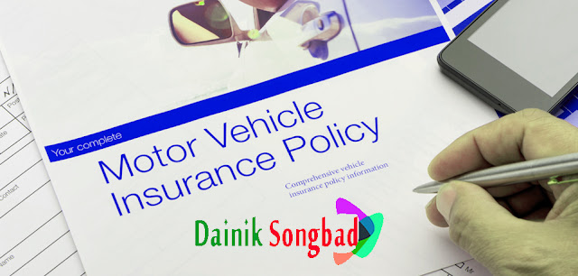car insurance,how much does car insurance cost,cheap car insurance grand rapids mi,identifying factors that influence price of premiums,how much does car insurance cost for new drivers,cost of child,cheapest car insurance in michigan,non owner car insurance,full coverage car insurance,metlife car insurance quote,dayville car insurance,low income car insurance michigan,best car insurance rates